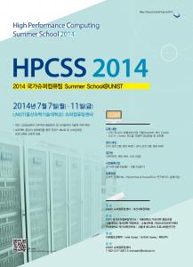 hpcss2014