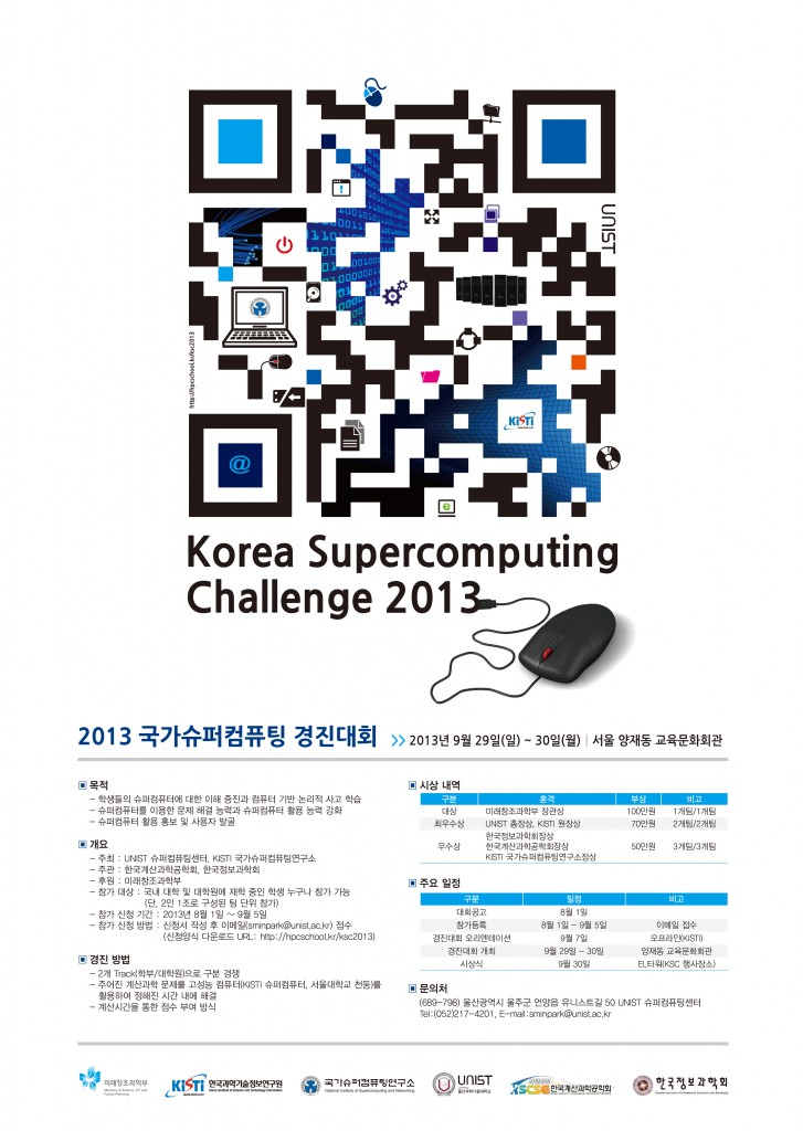 KSC13-Poster