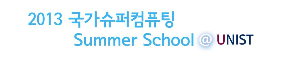 hpcss2013 logo